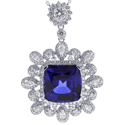 Womens Blue Sapphire Diamond Pendant Necklace 18K White Gold 18.33 ct