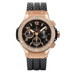 Hublot Big Bang Gold Mens Watch 341.PX.130.RX.114