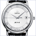 Omega De Ville Prestige 34mm 4810.33.01 Watch
