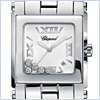 Chopard Happy Sport II Square XL Womens Watch 288467-3001