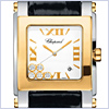Chopard Happy Sport II Square XL Womens Watch 288471-4002