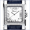 Chopard Happy Sport II Square XL Womens Watch 288448-2001