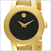 Movado Amorosa Bangle Womens Watch 604758