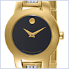 Movado Amorosa Bangle Womens Watch 604984