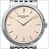 Patek Philippe Calatrava Mens Watch 5120/1G