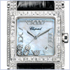 Chopard Happy Sport Square Unisex Watch 283577-1002