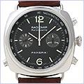 Panerai Radiomir Series Men's Watch PAM00214
