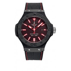Hublot Big Bang King Red Magic Mens Watch 322.CI.1123.GR