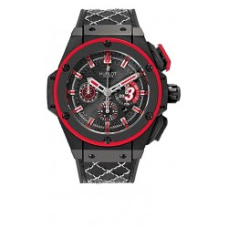 Hublot King Power Dwyane Wade Mens Watch 703.CI.1123.VR.DWD11
