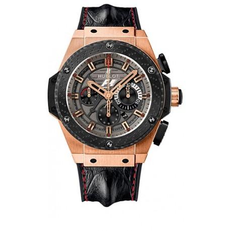 Hublot King Power F1 Great Britain Watch 703.OM.6912.HR.FM