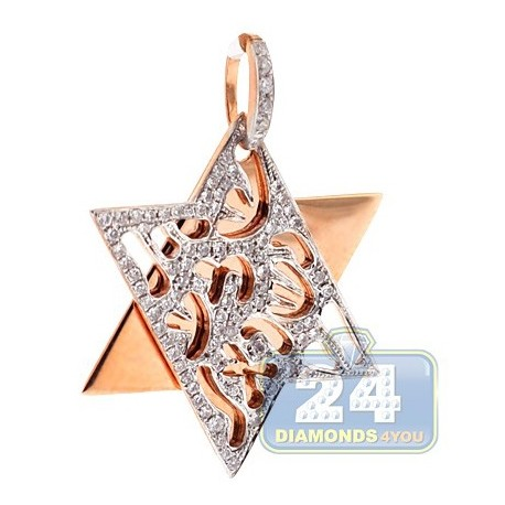Mens Womens Diamond Star of David Open Pendant 14K Rose Gold