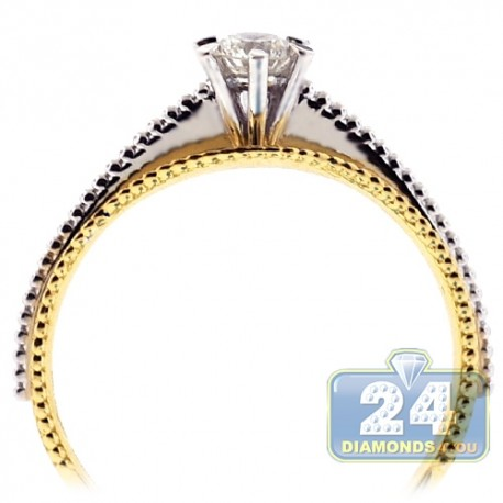 18K Two Tone Gold 0.25 ct Diamond Engagement Solitaire Ring