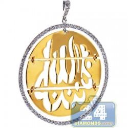18K Two Tone Gold 0.61 ct Diamond Allah Islamic Round Pendant