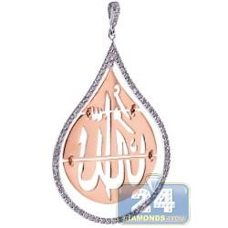 18K Two Tone Gold 0.57 ct Diamond Moon Islamic Drop Pendant