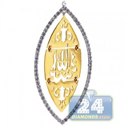 Womens Diamond Islamic Teardrop Pendant 18K Two Tone Gold .51ct
