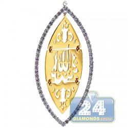 18K White & Yellow Gold 0.51 ct Diamond Allah Islamic Pendant