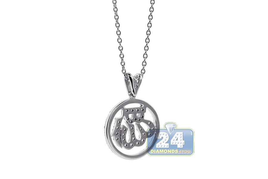 Womens diamond allah islamic pendant necklace 18k white gold aloadofball Choice Image