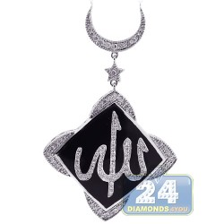Womens diamond onyx allah islamic necklace 18k white gold 070ct 18k white gold 070 ct diamond onyx allah pendant necklace aloadofball Gallery