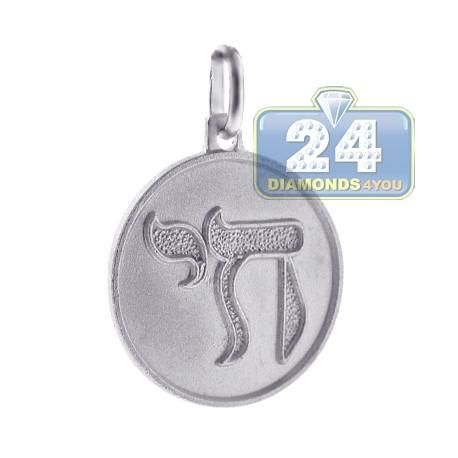 Italian Sterling Silver Chai Jewish Round Medallion Pendant