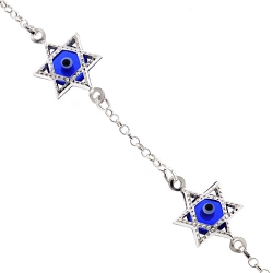 Sterling Silver Blue Star of David Womens Bracelet 9 mm 7.25 inches