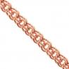 Handmade 14K Rose Gold Russian Bismark Mens Chain 7 mm