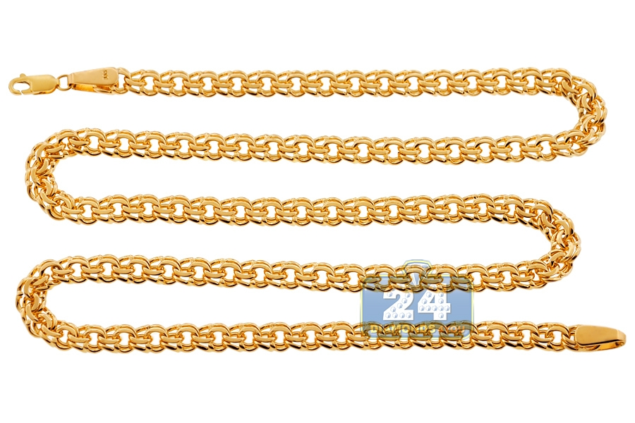 14K Yellow Gold Flat Bismark Link Mens Chain 7 mm