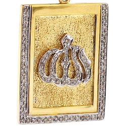 Mens Diamond Allah Medallion Tag Pendant 10K Yellow Gold 0.47ct