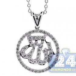 Womens Diamond Allah Islamic Pendant Necklace 18K White Gold