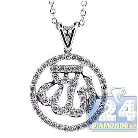 Womens diamond allah islamic pendant necklace 18k white gold aloadofball Images