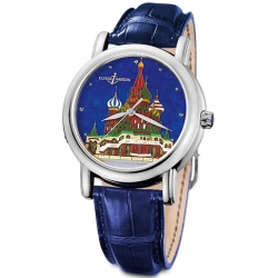 Ulysse Nardin Kremlin Set Mens Platinum Watch 139-11/KREMLIN