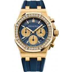 Audemars Piguet Royal Oak Offshore Chronograph Watch 26231BA.ZZ.D027CA.01