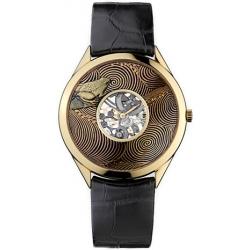 Vacheron Constantin Frog Hydrangea Unisex Watch 33222/000R-9546