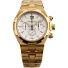 Vacheron Constantin Overseas Gold Bracelet Watch 49150/B01J-9215
