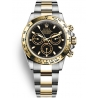 116503-0004 Rolex Oyster Cosmograph Daytona Steel Yellow Gold Black Dial Watch
