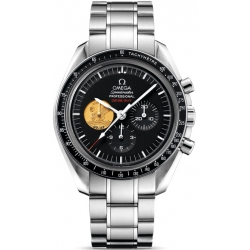 Omega Speedmaster Professional Mens Platinum Watch 311.90.42.30.01.001