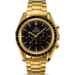 Omega Speedmaster Professional Gold Bracelet Watch 3195.50.00