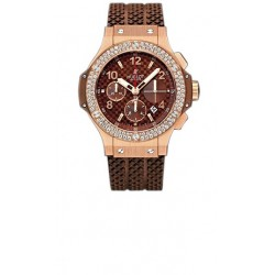 Hublot Big Bang Cappuccino Mens Watch 341.PC.1007.RX.114