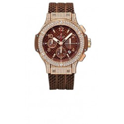 Hublot Big Bang Cappuccino Mens Watch 341.PC.1007.RX.174