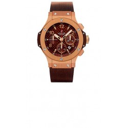 Hublot Big Bang Cappuccino Mens Watch 301.PC.1007.RX