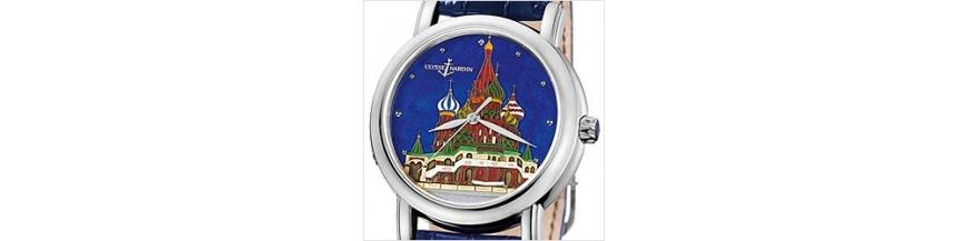 Kremlin Set Series